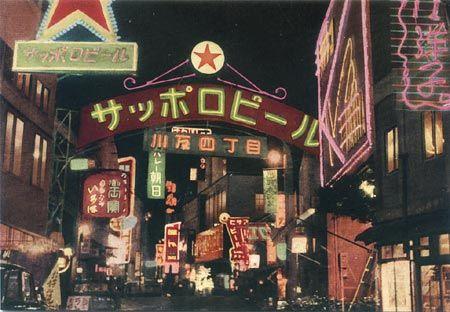 この場所どこか分かる?1960年代の写真だけど