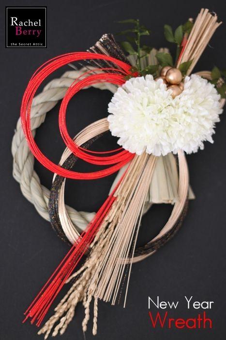New Year Wreath--Japanese Modern 注連縄飾り・新春リース第2弾♪|Rachel Berry the Secret Attic