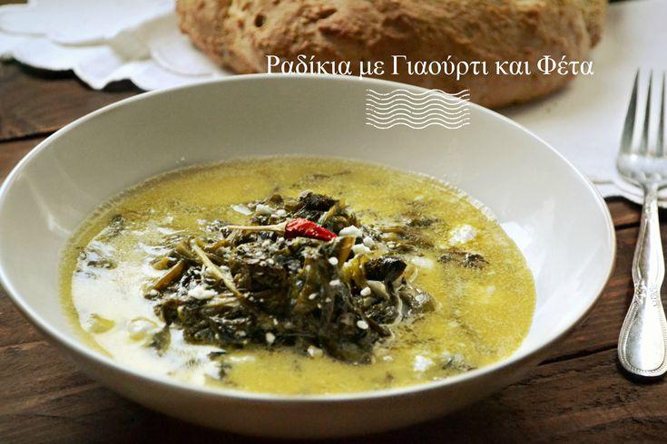 Dandelion soup with Yogurt & Feta
