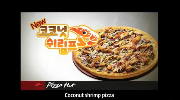 Coconut Shrimp Pizza, Pizza Hut, South Korea