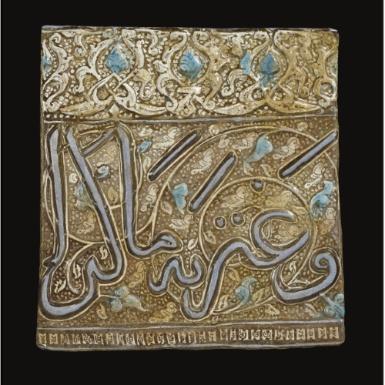 http://www.sothebys.com/en/auctions/ecatalogue/2010/arts-of-the-islamic-world-l10223/lot.154.html