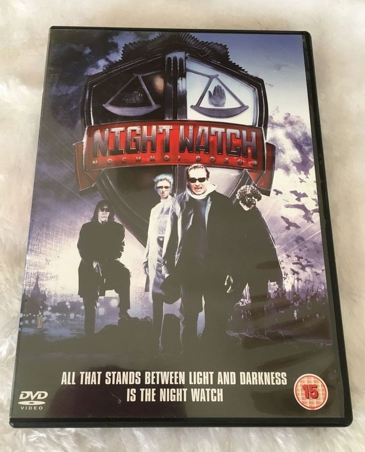 Only £1.18 - Cheap DVDs!!!! Night Watch DVD - Excellent Condition