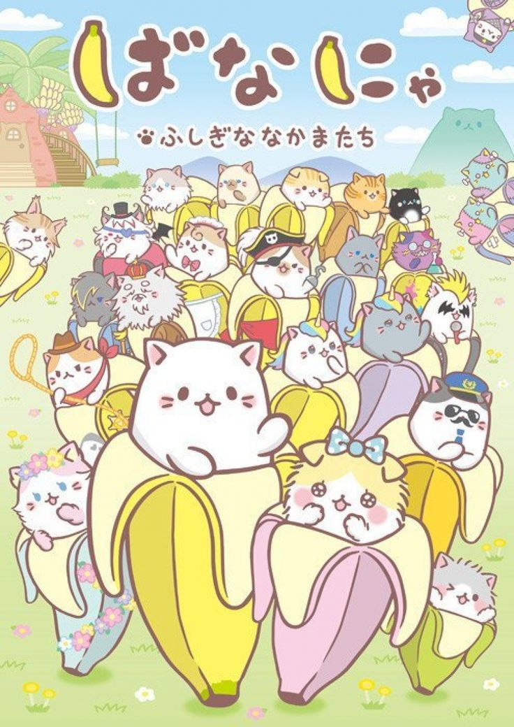 Bananya Banana Cat Mascot Gets New TV Anime This Fall