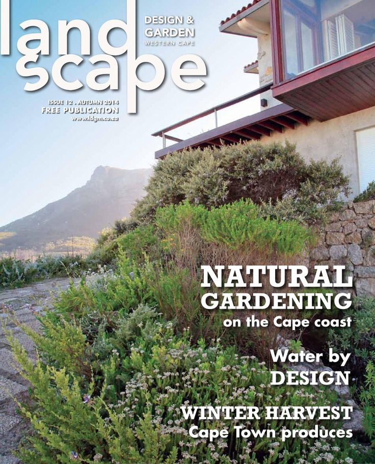 Landscape Design U0026 Garden Magazine   Autumn 2014. The WesternGarden Furniture  OutletDesign ...