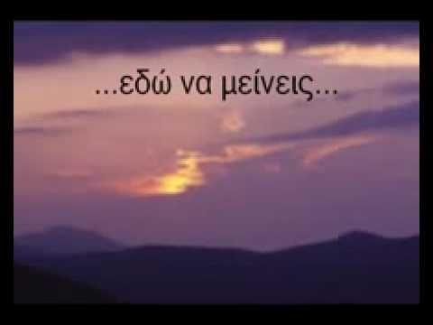 Της καληνύχτας τα φιλιά.Ελευθερία Αρβανιτάκη