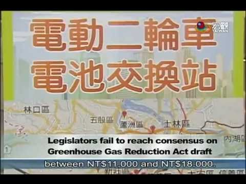 英語新聞 Inside Taiwan