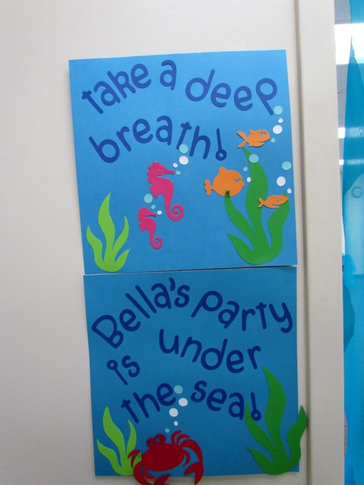 Under The Sea party Project Nursery - 048