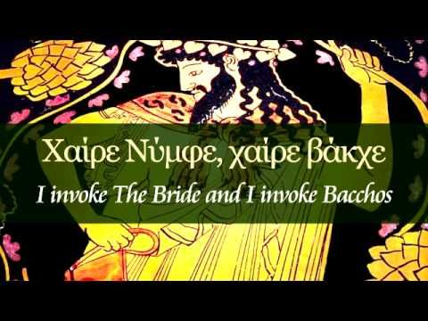 ▶ .:. The Orphic Hymn to Dionysos (Χαίρε Νύμφη) .:. by Daemonia Nymphe - YouTube