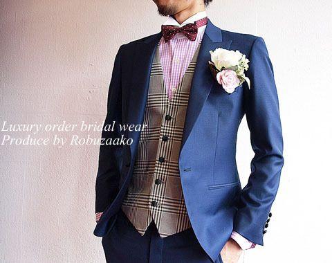 新郎様タキシードをもっとオシャレに着こなす個性のあるコーディネート |大阪・阿倍野|オーダースーツ大阪 ロブザーコ オーダースーツ|結婚式タキシード|新郎衣装|オーダーシャツ等 神戸|奈良|京都でも好評中