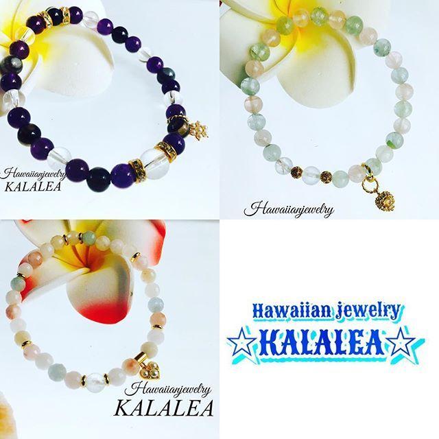 【hawaiianjewelry.kalalea】さんのInstagramをピンしています。 《・ 日頃のご愛顧に感謝して全品セール中です🌺‼️ 当店は一点ものですので‼️ 今この瞬間の出会いです❤️ ・ 芸能人の方も愛用してくださっている 他には無い当店だけの ブレスレットは公式ショップにて絶賛販売中です🌟‼️ ・ オーダーストップ中です。 #KALALEA #ハワイ#ハワイアン #ハワジュ #オーダーメイド#アクセサリー #ブレスレット#フラダンス#フラ #ミンネ#プーさん#焼肉#超新星#katyperry#お弁当#スタバ#海 #ディズニーランド#ダッフィー #ごはん#朝ごはん#あさごはん#おうちごはん#よるごはん#夜ごはん#インテリア#コーデ#instagramjapan#ドライブ》