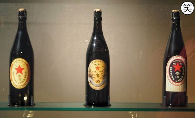 """Happy Friday! Enjoy some Japanese Sapporo beer. But not these - these bottles are vintage Sapporo beer as seen in the Sapporo beer museum.  How do you say """"cheers"""" where you're from? . . . . . #japan #japanese #beer #beerlife #party #friday #fridaymood #weekend #weekendwarrior #lit #dankmemes #travel #cheers #partytime #sapporo #japanesebeer #history #japaneseculture #museum #bottle #travel #travelgram #tourism #connoisseur #foodie #potd #food #travelblogger"""