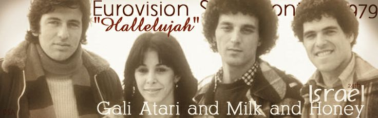 eurovision 1979 hallelujah lyrics