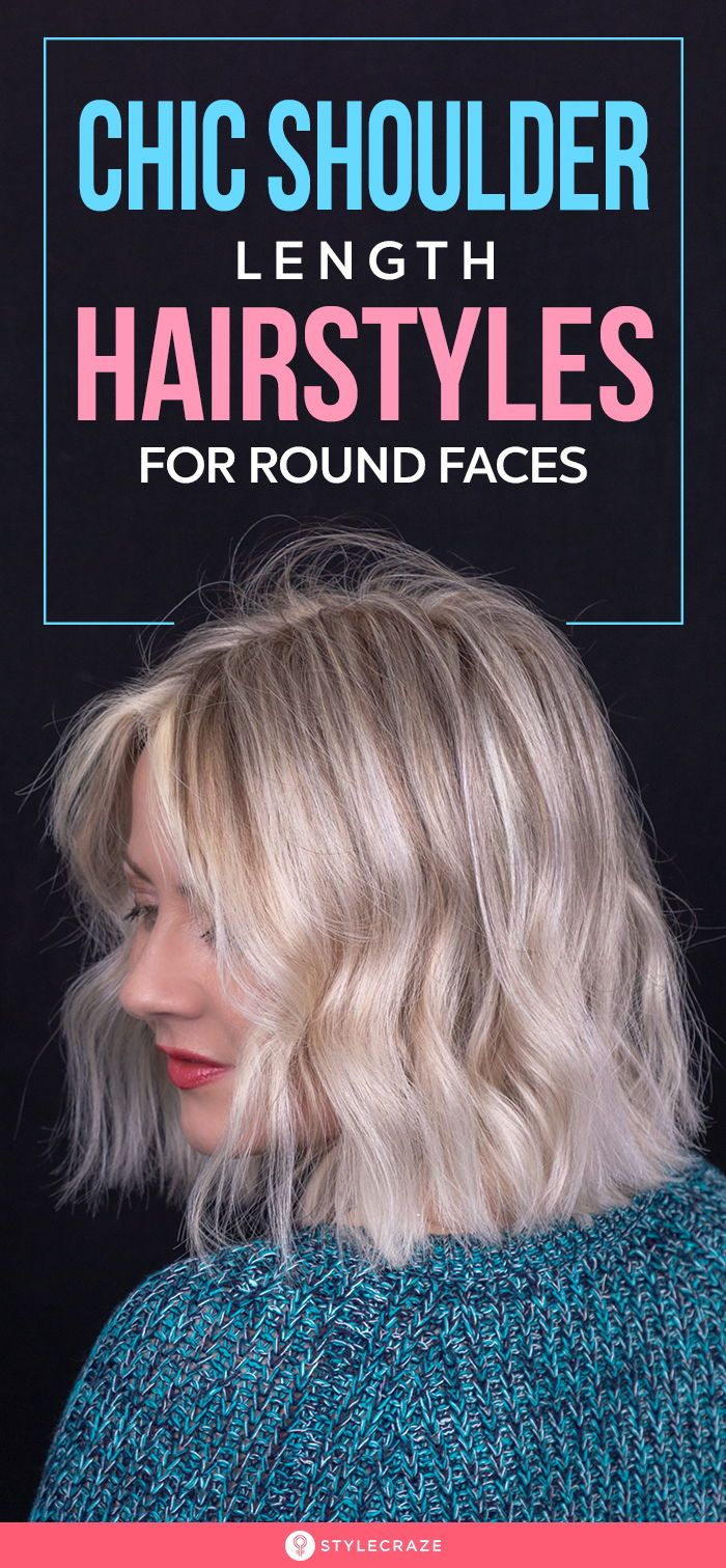 5 Chic Shoulder Length Medium Hairstyles for Round Faces