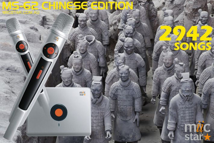 Miic Star Chinese Song Edition, with 2942 songs complete with 2 wireless microphones.