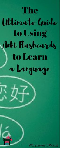 Use your time to focus on words you don't know - and get fluent faster!