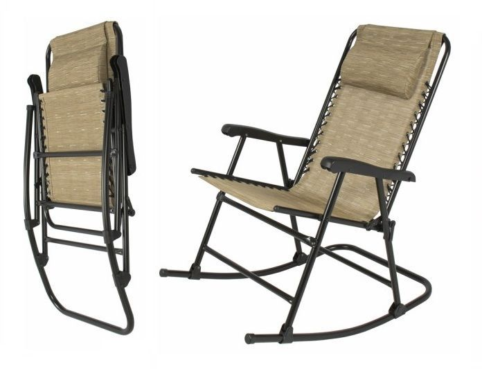 Outdoor Rocking Chair Folding Garden Lounge Seat Beige Foldable Patio Furniture #Unbranded