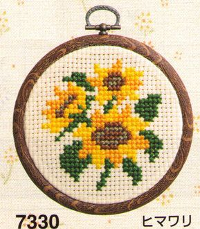 "Simple cross-stitching ""fashion hoop / sunflower"" fs3gm"