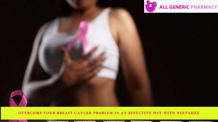Nolvadex can also be valued in women who are at the risk of breast cancer and in women to reduce the chances of developing the breast cancer who have undergone surgery or radiation.Buy Nolvadex online at affordable rates from our online drug portal and grab the chance for exciting benefits.