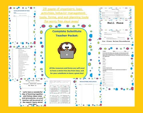 substitute teacher report form 3slufsluidsprekers