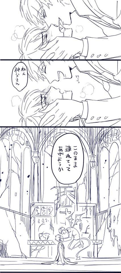 デビおそ&神父(カラ松)