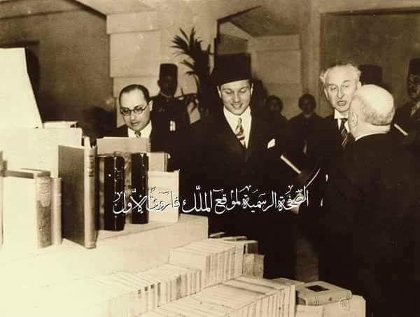 الملك فاروق الأول مع وزير التعليم الفرنسي في معرض الفن الفرنسي بالقاهره عام 1939 Oldies Egyptian Royal Family
