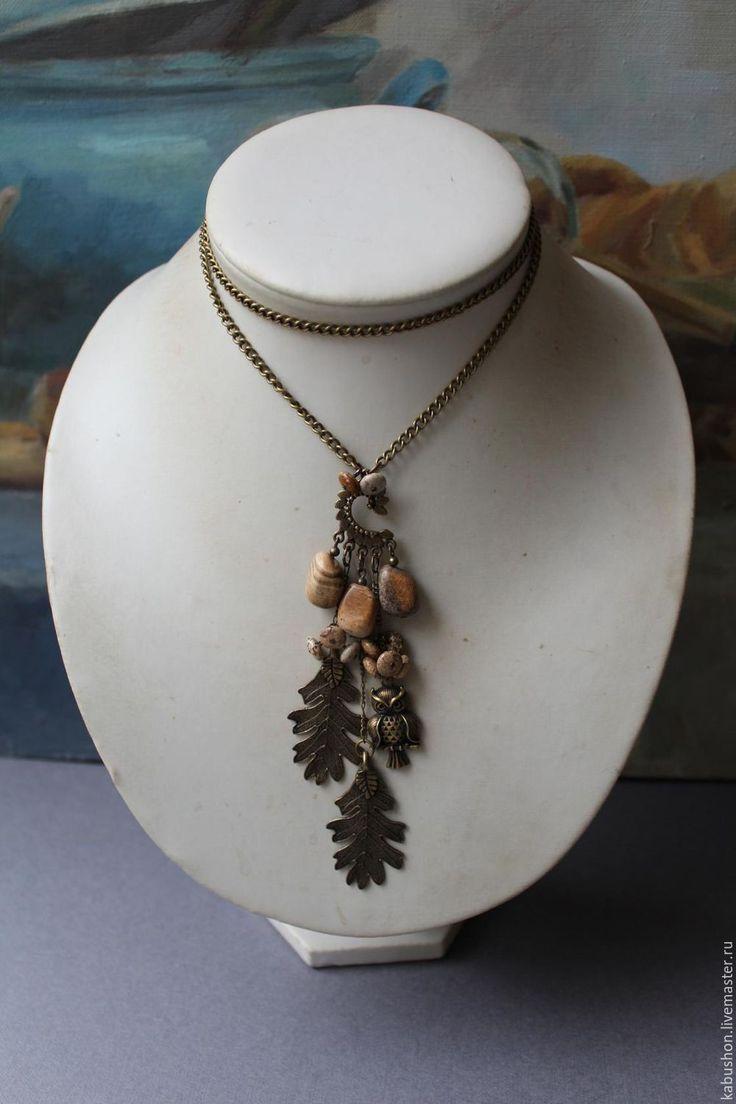 Купить Подвеска Осенний миг - коричневый, песочный, лесная тема, подвеска с совой, кулон с совой
