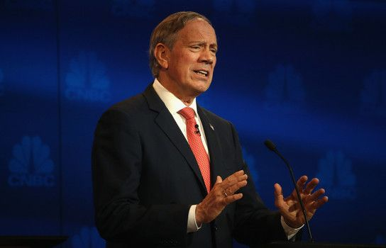 cool Former NY Gov George Pataki suspends bid for GOP presidential nomination