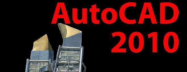 AutoCAD 2010 újdonságok