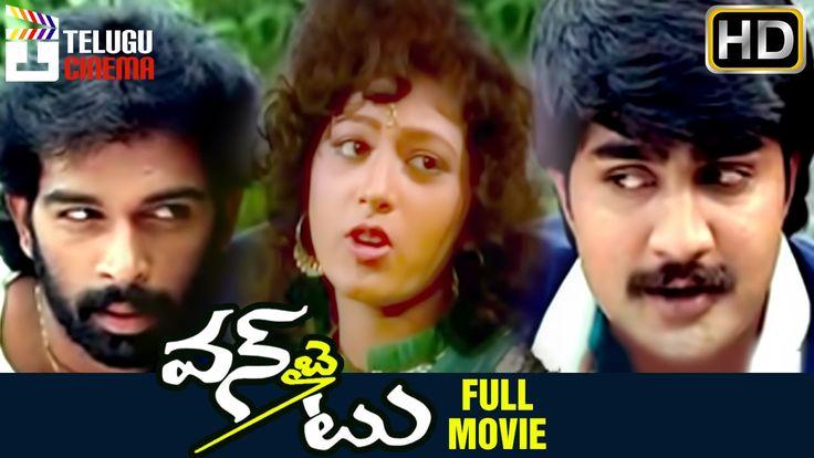 One By Two Telugu Full Movie HD on Telugu Cinema, featuring Srikanth, JD Chakravarthy and Nirosha. Suryakantam, Nagesh, Sudhakar, Babu Mohan, Tanikella Bharani, Brahmanandam and AVS play supporting roles.