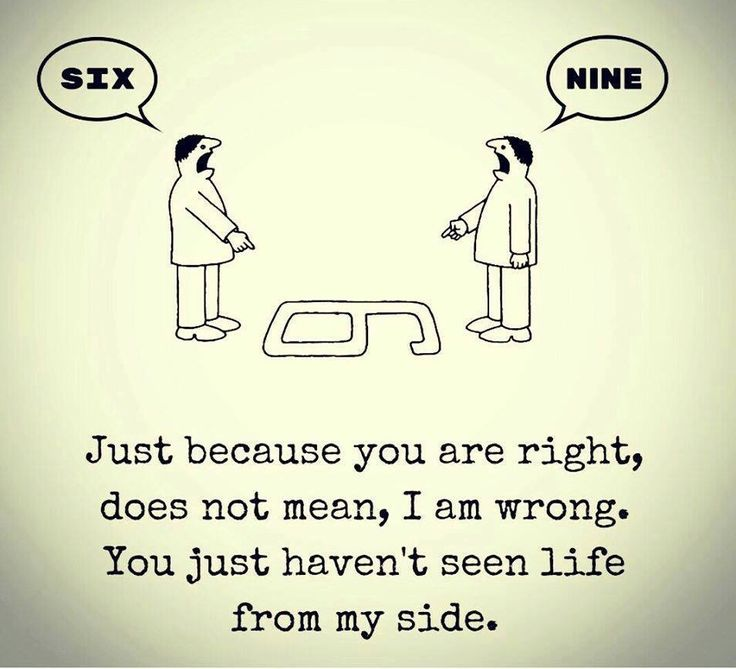 Perspective . Good way to show he kids that there's 2 sides. Just because you're right doesn't mean I'm wrong