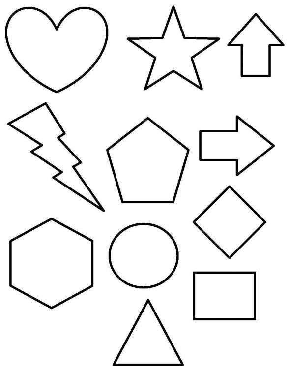 Dibujos Geometricos Para Colorear E Imprimir Gratis Foto 11 35 Ella Hoy Em 2020 Desenhos Infantis Fotos Criancas