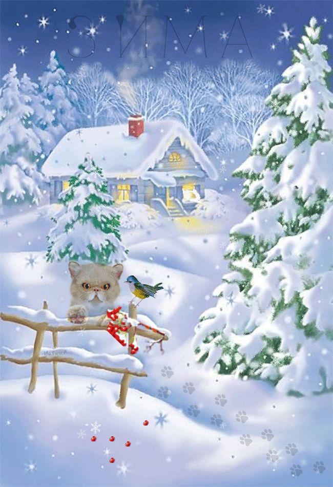 Анимация: Зима, русская деревенька из категории Новогодние и Рождественские открытки