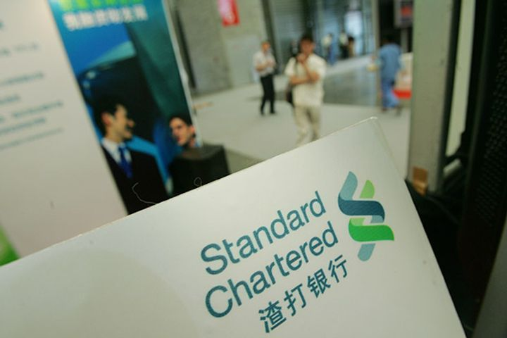 Standard Chartered Is China S First Foreign Backed Bank To Allow