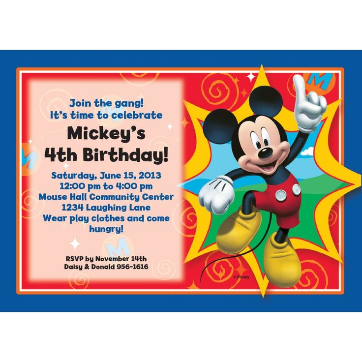 Mickey Mouse Personalized Invitation (Each)