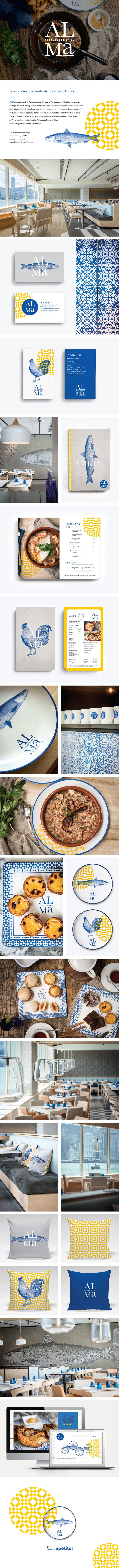 Alma Portugese Grill - Restaurant Branding