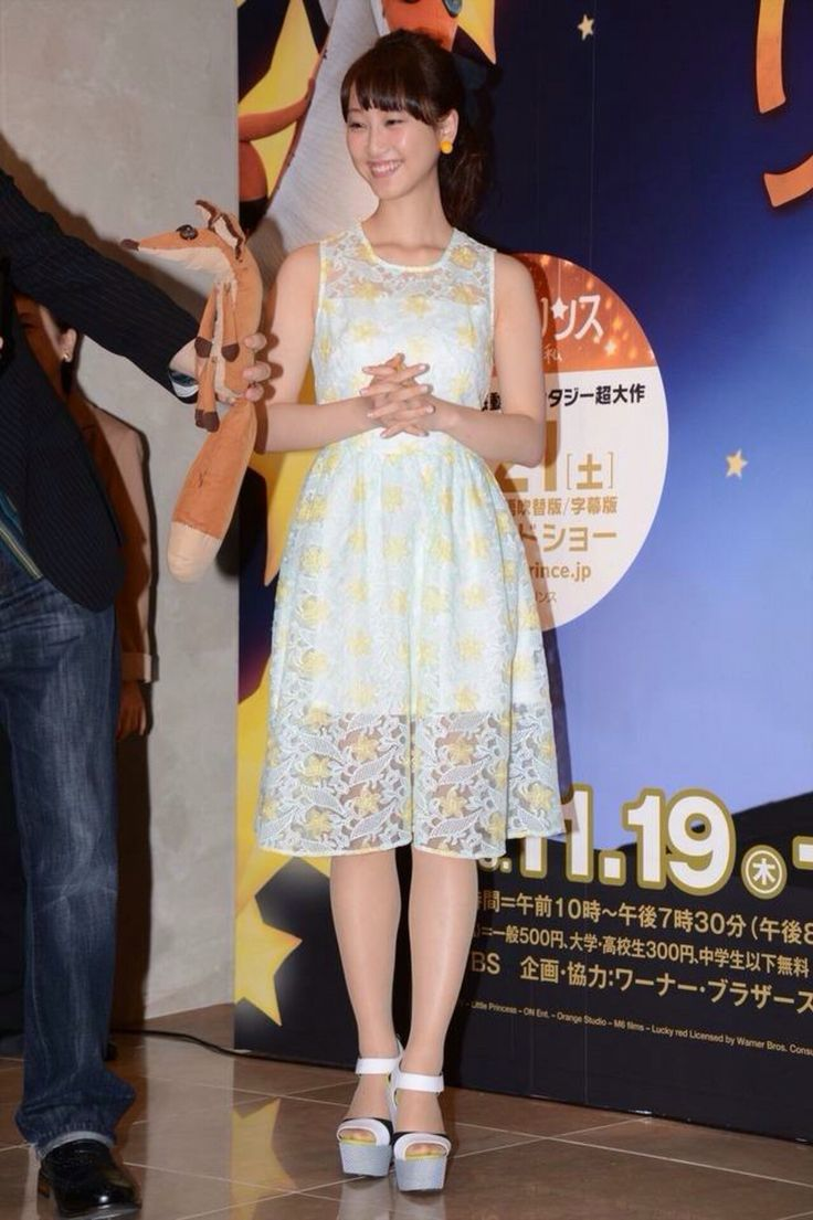 """2015/11/19 Matsui Rena at the opening ceremony for """"The Little Prince The Little Prince & Me"""""""