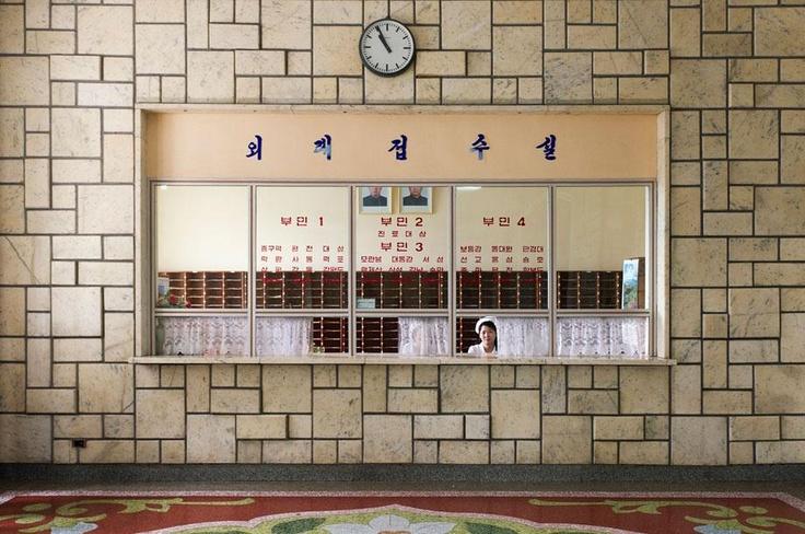 Snapshots From a Surreal North Korean Vacation