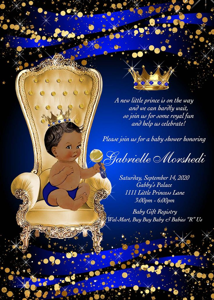 Prince Baby Shower Invitation Royal First Birthday Royal