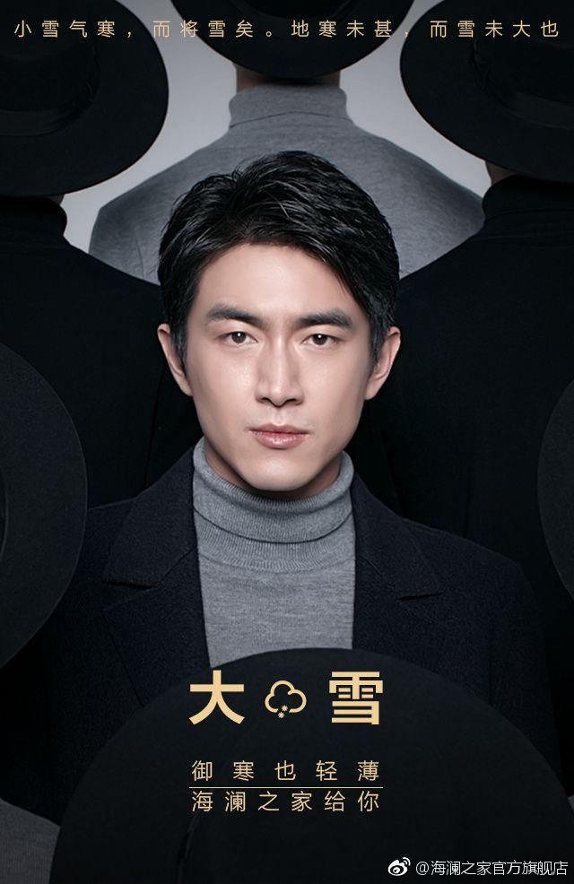 Moonlight New Sunny 's Weibo_Weibo