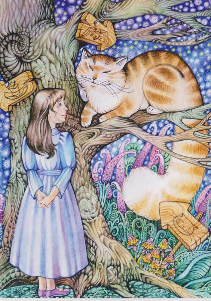 """Чеширский Кот - мудрейший коучинг  Однажды Алиса пришла rozvylky дорог и увидела чеширского кота. - скажите, пожалуйста, как мне выбрать? Она спросила. - куда ты хочешь попасть? Кошка вопрос - ответ на вопрос. - не знаю - призналась Алиса. - тогда все равно, куда идти, - произнес кот.  Льюис Кэрролл, """"Алиса в стране чудес"""""""