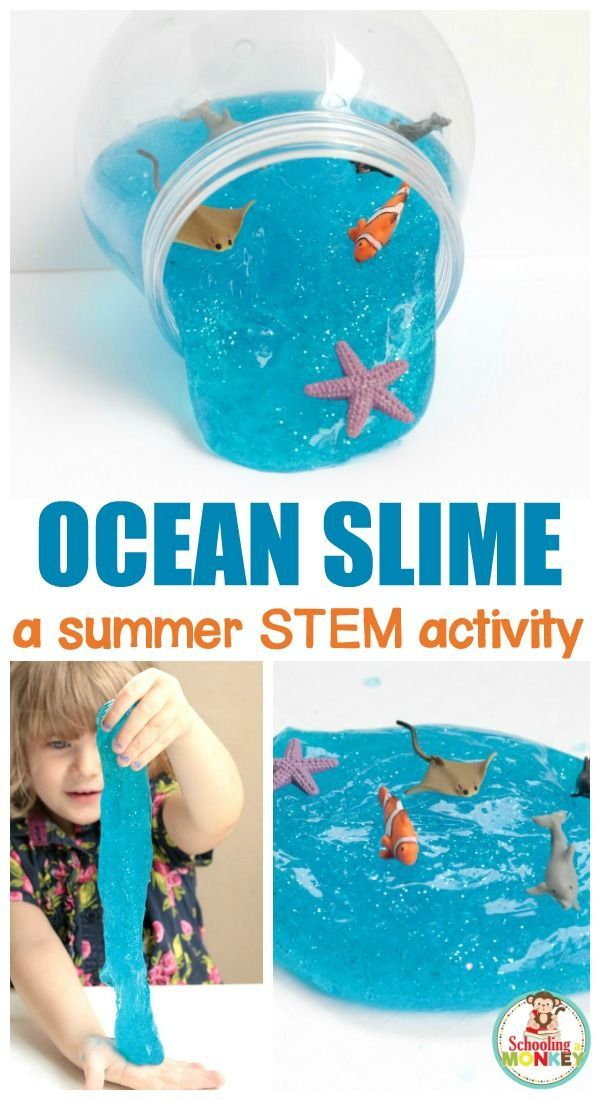 Love slime? You'll love this simple slime recipe using borax. This sparkling ocean slime recipe is perfect for summer fun and summer activities for kids!