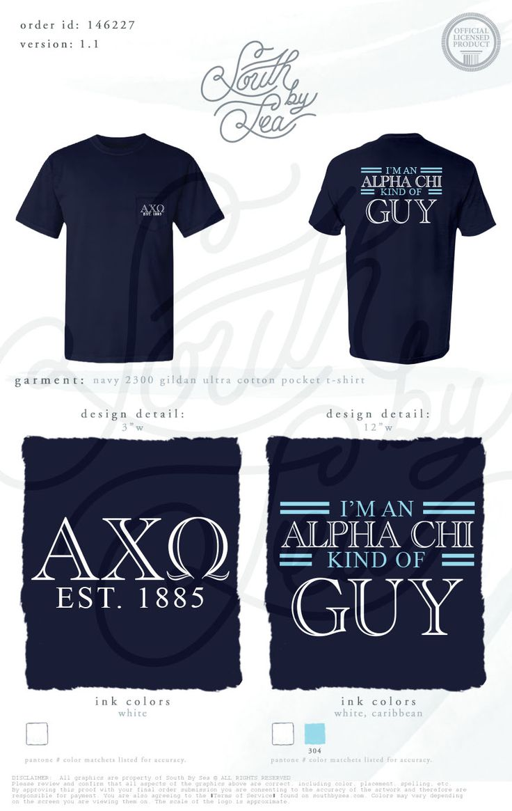 Alpha Chi Omega | AXO | I'm an Alpha Chi Kind of Guy | Mister Alpha Chi | South by Sea | Greek Tee Shirts | Greek Tank Tops | Custom Apparel Design | Custom Greek Apparel | Sorority Tee Shirts | Sorority Tanks | Sorority Shirt Designs