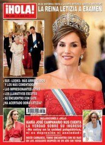 El Kiosko Rosa… 19 de julio de 2017: revista hola