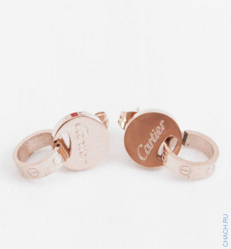 Серьги Cartier с гравировкой, цвета розового золота