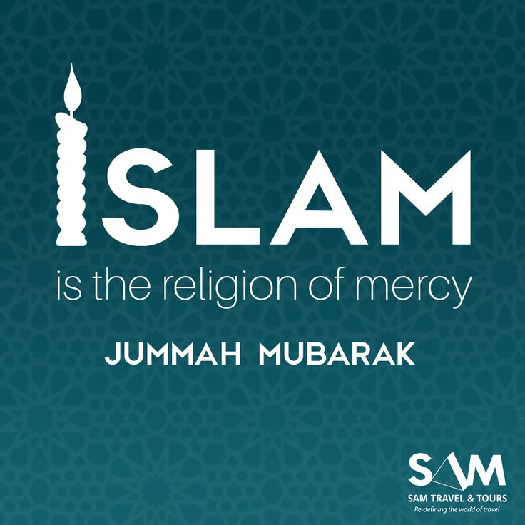 Islam is the religion of mercy!! jummah mubarak #islam #muslim #samtravel #hajj #umrah