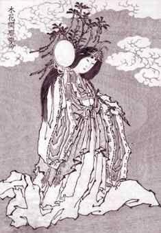 В ДЕНЬ СОЛНЦА, ВСЕМ СОЛНЕЧНЫХ ДНЕЙ.    Суббота, 03 Мая 2008 г. 08:36 + в цитатник   АМАТЭРАСУ — Аматэрасу Омиками («Великая, священная богиня, сияющая на небе»), в японской мифологии богиня солнца и прародительница японских императоров, глава пантеона синтоистских богов.    солнце 21 (235x340, 12Kb)  Богиня Аматэрасу. Рисунок Кацусика.