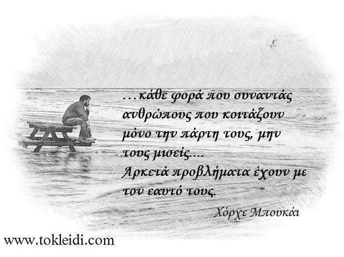 http://www.tokleidi.com/eikonikos-kosmos/