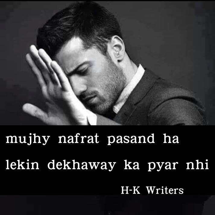shayari urd shayari hindi talk poetry poetry shayari attitude pic ...