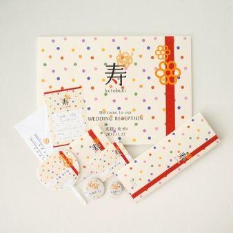 340円デジタルコピー&印刷工房 アヴァン:【大人気デザイン♪】金平糖のようなカラフルドット和モダン【印刷代込】