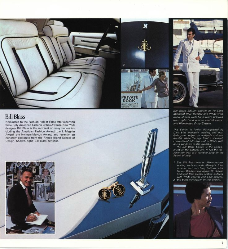 30 Best Images About Lincoln Mark 5 On Pinterest